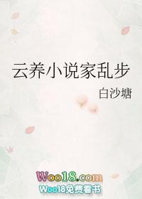 [综漫同人]云养小说家乱步